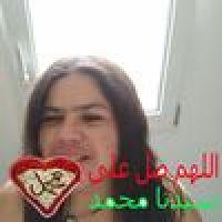 Samira.Barakat's Avatar