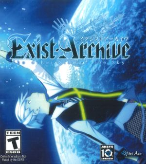 Exist Archive: The Other Side of the Sky